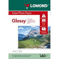 140g A4 50л Lomond глянцевая с улучшеным покрытием L0102054