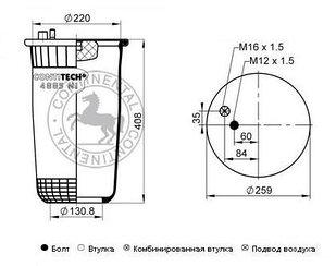 Пневмоподушка без стакана MAN 81436010160 (Оригинал Contitech 4885N1P01)