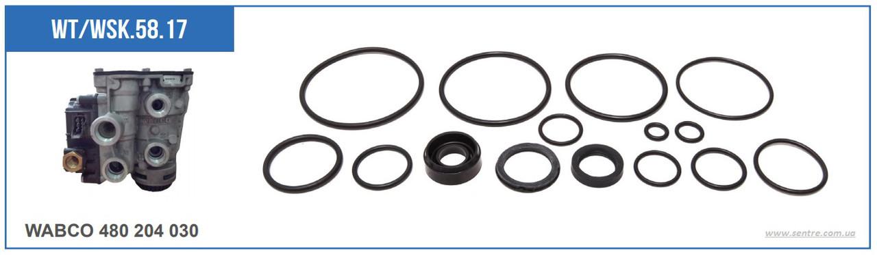 Ремкомплект крана управления тормозами прицепа 4802040300 Wach-Mot WT/WSK.58.17