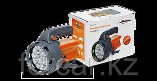 Фонарь аккум. прожектор LEDx16 с батареей 6В 2,4Ач
