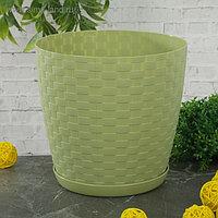 Горшок для цветов с поддоном «Ротанг», 2 л, цвет оливковый