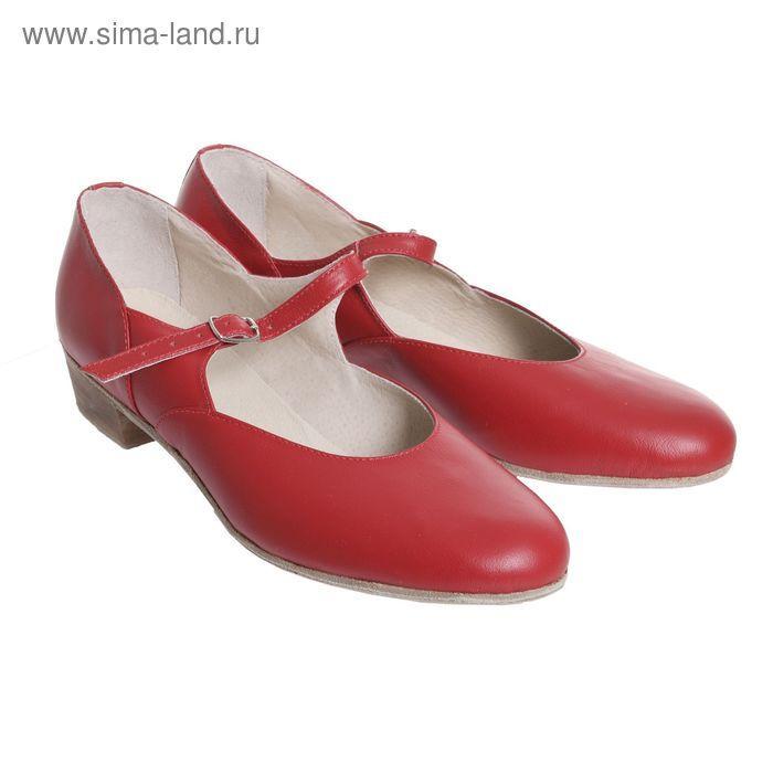 Туфли народные женские, длина по стельке 23,5 см, цвет красный - фото 1
