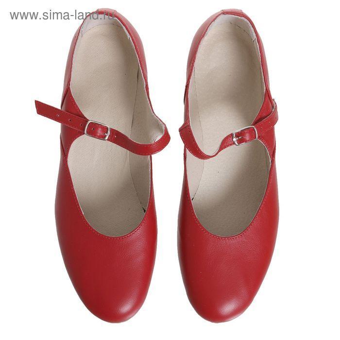 Туфли народные женские, длина по стельке 23,5 см, цвет красный - фото 3