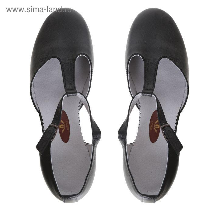 Туфли репетиторские женские, длина по стельке 27 см, цвет чёрный - фото 3