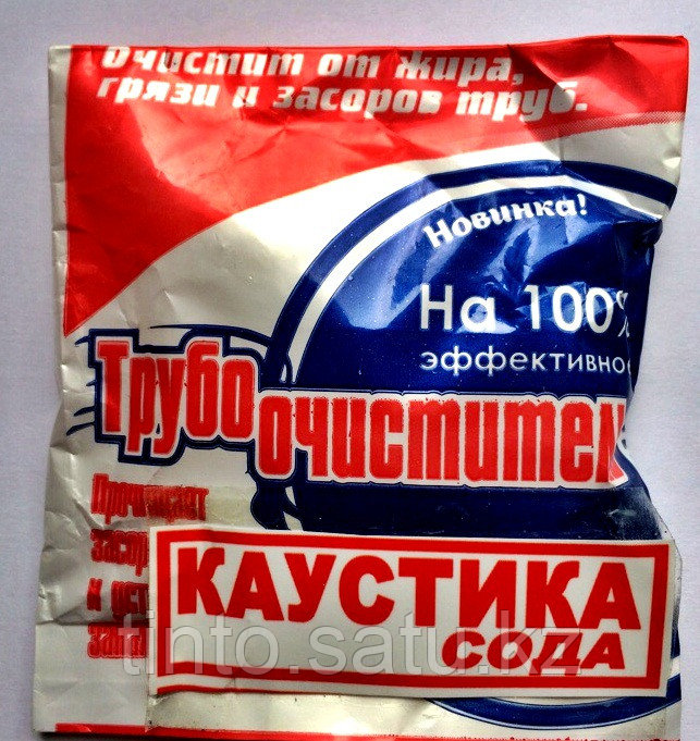 Каустическая сода (натр едкий) 100 гр