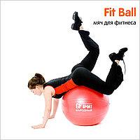 Гимнастический мяч (Фитбол) King Lion Gym Ball 85 см, фото 1