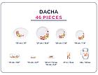 Столовый сервиз Luminarc Diwali Dacha 46 предметов на 6 персон, фото 2