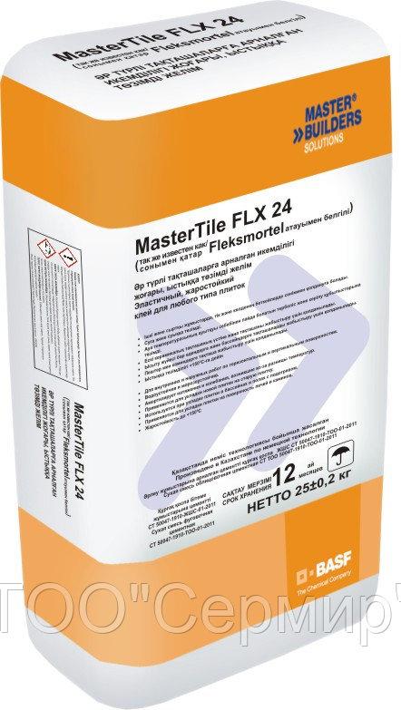 Клей жаростойкий для камня и мозайки MasterTileFLX24 (Fleksmortel White)