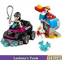 """Конструктор BELA 10613 """"Super Power Girls"""" Аналог Lego 41233 Супергёрлз"""" """"Танк Лашины"""" 147 деталей Подробнее:"""