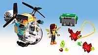 """Конструктор Super Hero Girls 10614 (Аналог Lego 41234) """"Вертолет Бамблби"""" 144 детали"""