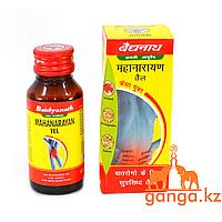 Масло при болях в суставах Маханараян (Mahanarayan Tel BAIDYANATH), 100 мл