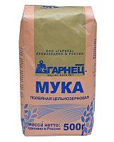 Мука Гарнец полбяная цельнозерновая, 500 гр