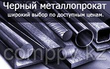 Индекс цен в металлоторговле снизился на 4,06 пункта, до отметки 618,69