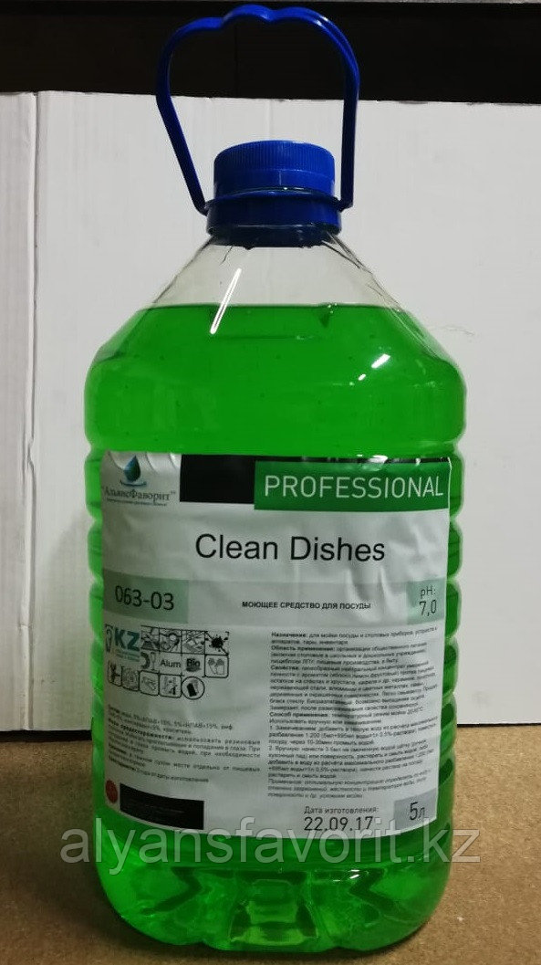 Сlean Dishes - средство для мытья посуды. 5 литров. ПЭТ.РК