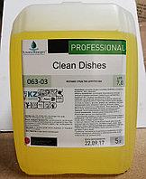 Сlean Dishes - средство для мытья посуды. 5 литров.ПНД.РК