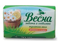 Весна - мыло туалетное кусковое. 90 гр. РФ