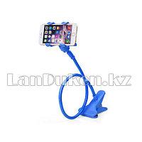 Гибкий держатель для телефонов и планшетов с зажимом (синий)