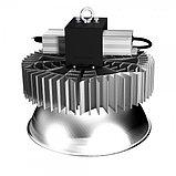 Светодиодный светильник ПромЛед ПРОФИ v3.0-250, фото 3