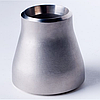 Переход бесшовный из нержавеющей стали для стальных труб Марка AISI 310S