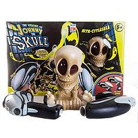 Интерактивная игрушка Johnny the Skull 0669-2 Проектор Джонни Череп с двумя бластерами