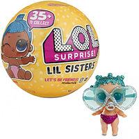 Кукла-сюрприз L.O.L. «Маленькая сестренка LOL Lil Sisters 3 серия 2 волна»