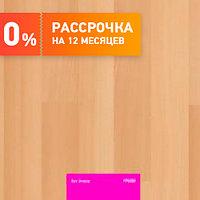 Ламинат > Floorpan > Purpule от Kastamonu