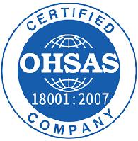 OHSAS 18001 охрана здоровья и безопасности персонала