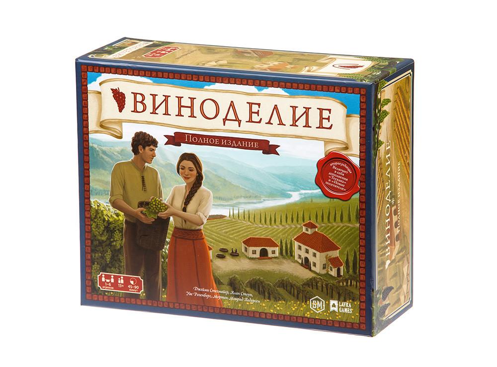 Настольная игра: Виноделие полное издание