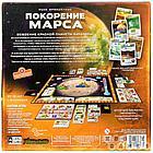 Настольная игра: Покорение Марса, фото 7