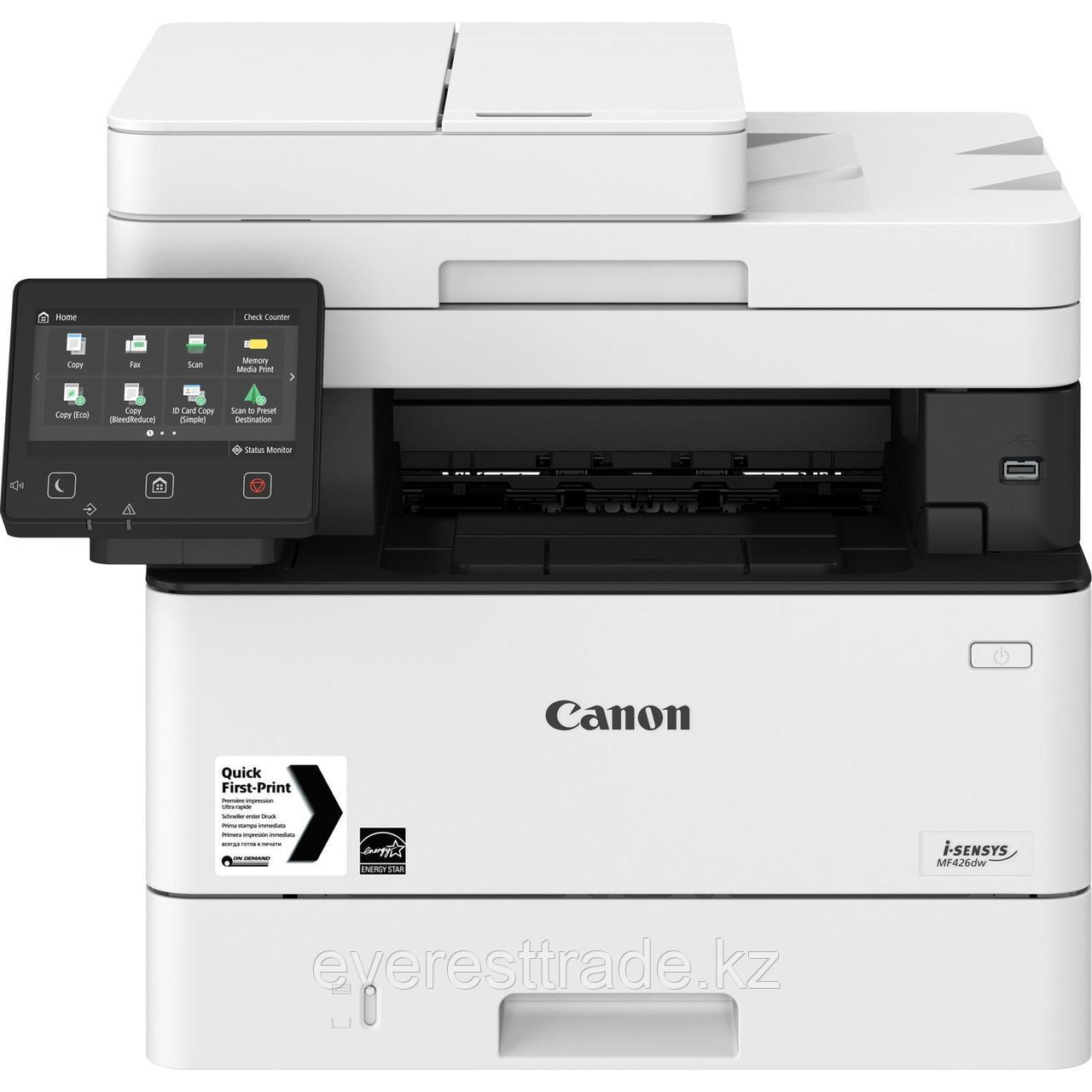 МФУ  Canon iSENSYS MF426dw