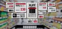Электронные ценники заменяющие бумажные ценники