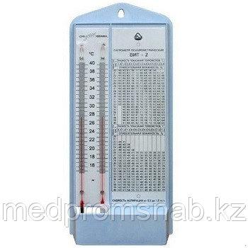 Гигрометры ВИТ-1, ВИТ-2 психрометрические