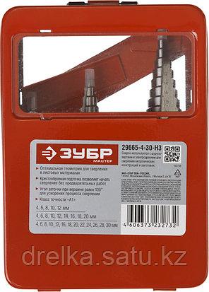 """Набор ЗУБР """"МАСТЕР"""": Ступенчатые сверла по сталям и цвет.мет., быстрорежущая сталь, d=4-12мм,5 ступ. d=4-20 м, фото 2"""