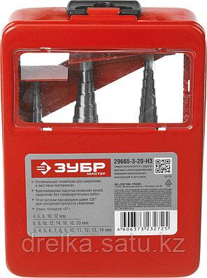 """Набор ЗУБР """"МАСТЕР"""": Ступенчатые сверла по сталям и цвет.мет., быстрорежущая сталь, d=3-14мм,12ступ. d=4-12 мм, фото 2"""