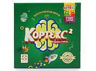 Настольная Игра Кортекс для детей 2, фото 1