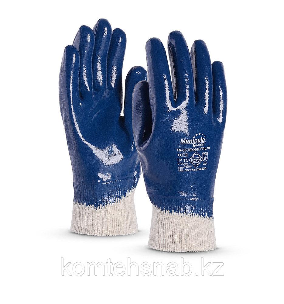 Перчатки Техник Лайт