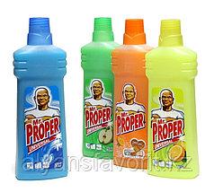 Mr. Proper - универсальное  средство для мытья пола. 750 мл.