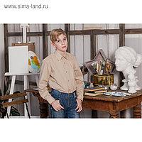 Сорочка для мальчика, рост 122-128 см (31), цвет бежевый 181А