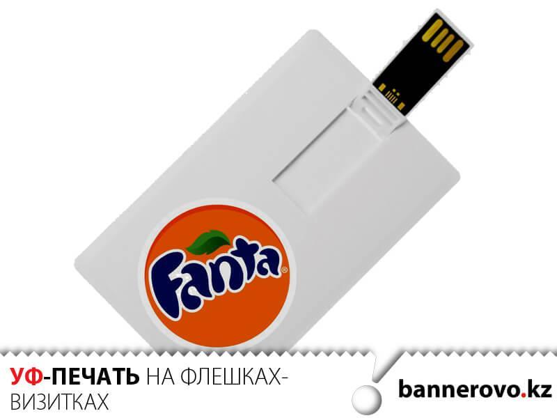 УФ-печать на флешки-визитки
