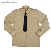 Сорочка для мальчика, нарядная с галстуком, рост 122-128 см (31), цвет бежевый 1181А