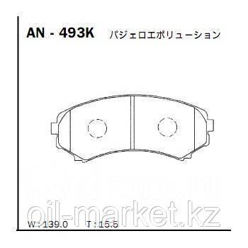 AKEBONO JAPAN AN-493K Колодки передние Mitsubishi Pajero >97, Pajero Sport >98, Grandis >04, фото 2
