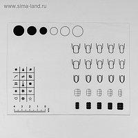 Коврик для маникюра, силиконовый, 40 × 30 см