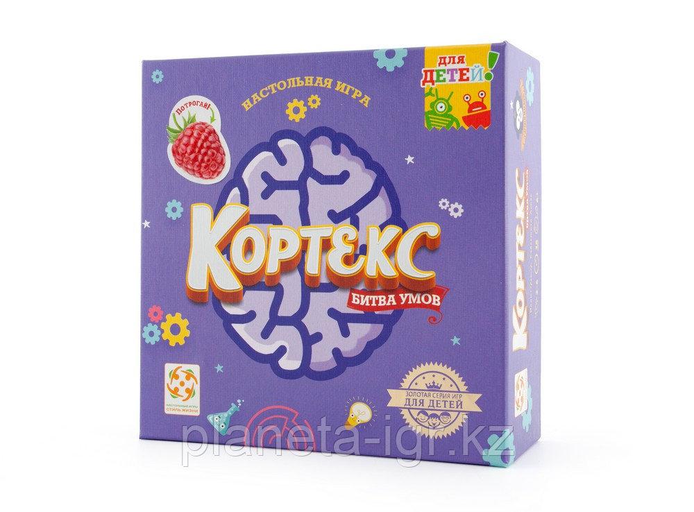 Настольная игра Кортекс для детей. Битва умов