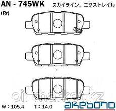 AKEBONO JAPAN Колодки задние Nissan X-trail T31 >07, Altima >07, Infinity EX35 >08, G35 >07, G37 >08, Murano