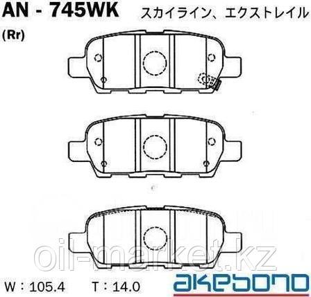 AKEBONO JAPAN Колодки задние Nissan X-trail T31 >07, Altima >07, Infinity EX35 >08, G35 >07, G37 >08, Murano, фото 2