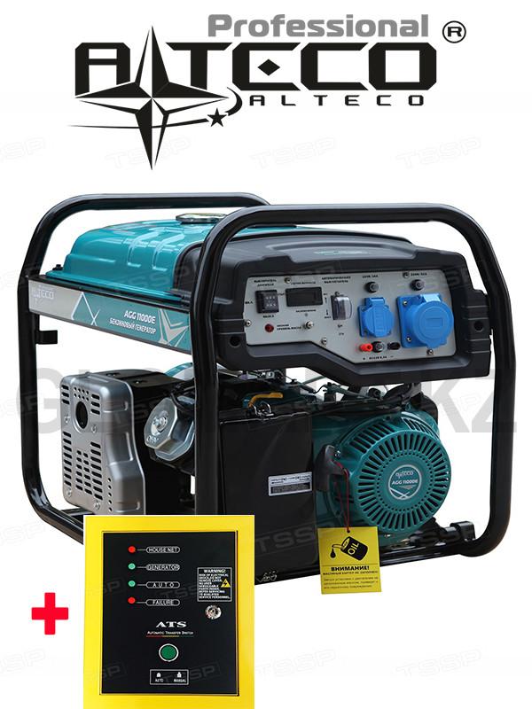 Alteco AGG-11000 Е + ATS(автозапуск) (Алтеко)