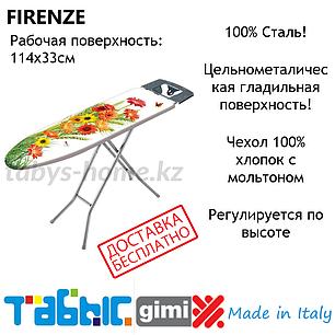 Гладильная доска GIMI FIRENZE, фото 2