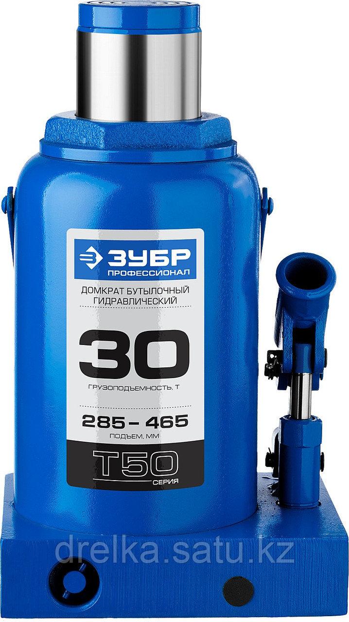 Домкрат гидравлический бутылочный T50, 30т, 285-465мм, ЗУБР Профессионал