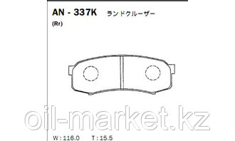AKEBONO JAPAN AN-337K Колодки тормозные задние Toyota Land Cruiser Prado 120 , 80 (90-97), 90 (95-02), 4Runner