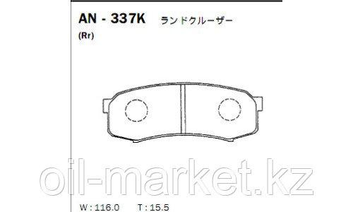 AKEBONO JAPAN AN-337K Колодки тормозные задние Toyota Land Cruiser Prado 120 , 80 (90-97), 90 (95-02), 4Runner, фото 2